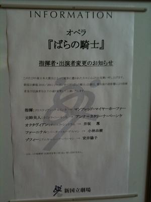 20110410_2
