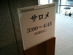 20111009_2