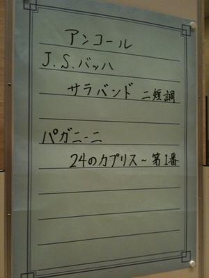 20111009_3
