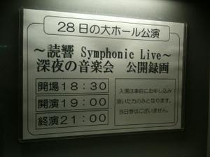 20111028