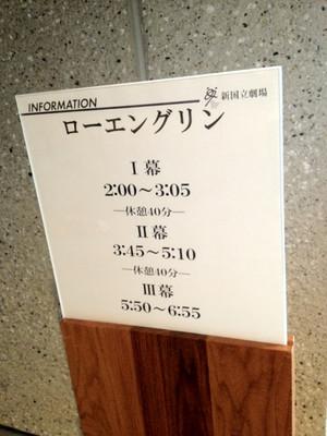 201206163