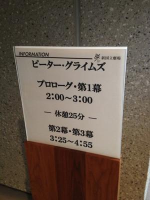 2012_10_14