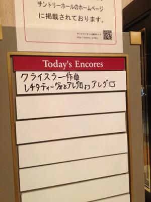 2012_10_19