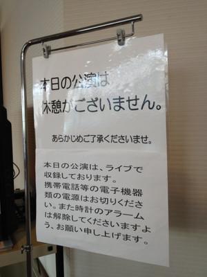 20121027