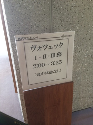 20140411