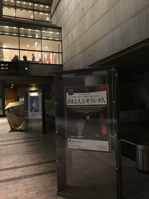 201501281