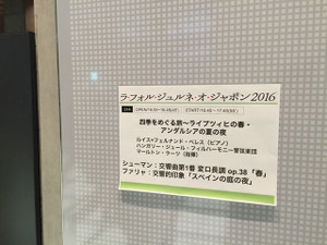201605051_3