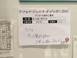 201605052_3