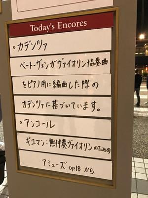 201610153_2