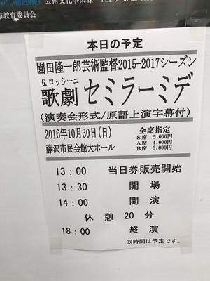 201610302