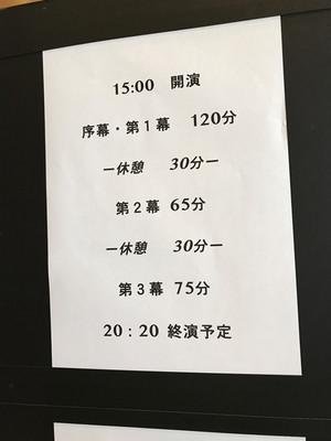201704014