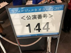 2017050422
