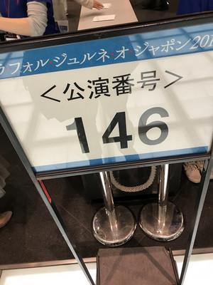 201705042_2